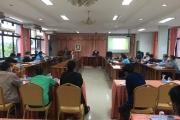 ประชุมคณะกรรมการศูนย์เฝ้าระวังและป้องกันการระบาดของโรคติดเชื้อไวรัสโคโรนา ๒๐๑๙ (โควิด-๑๙)